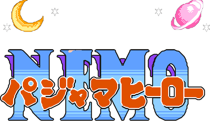 【GameLogo】Nemo - Pajama Hero (Japan).png